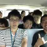 離島でボランティアツアー!!7月のスクールトリップ~前半~