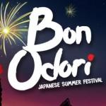 ついに今週末!!セブで日本の夏祭り?土日は盆踊りに参加しよう!