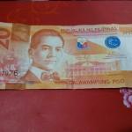 フィリピンペソのあの人って誰?〜紙幣の人物を解説します〜