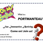 【第11回 English Activity】〜What is a PORTMANTEAU?〜