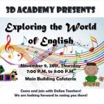 【第12回 English Activity】〜Exploring the World of English〜