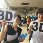 3Dインターンスタッフの学生サポート内容とは…!?