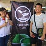 セブで盆踊り!?BonOdori in Cebu に参加して来ました!