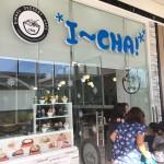 【 I〜CHA!】〜半個室でくつろげるカフェ〜