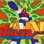 フィリピンで人気の日本のアニメは?