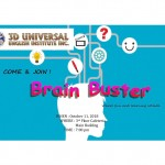 【第45回 English Activity】~Brain Buster~