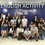 【第68回English Activity!!】~CHAIN GAME~