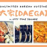 299ペソ!!コスパ最高 食べ放題韓国料理【DAEGA】