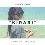 3D ACADEMY【一芸留学体験談】Kirariさん