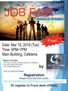 job-fair-2019-Mar.jpg.001
