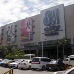 狭いセブ島の巨大モール「SMシティ」