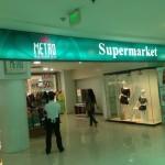 フィリピン(セブ島)で買い物をする①(フルーツ~マンゴー)