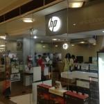 フィリピン(セブ島)で買い物をする~パソコン