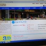 フィリピン(セブ島)留学~3D韓国語ウェブサイト立ち上げ!!!