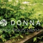 セブ島唯一の日本人経営美容室【DONNA】へ行ってみた
