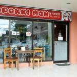 セブ島の大人気韓国レストラン【Topokki Man】をご紹介♪