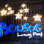 地元の人にも大人気のフィリピン料理レストラン!【Boosog】