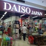 セブで日本商品がなんでも揃う!?【DAISO JAPAN】