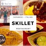セブで日本人シェフが経営するイタリアンレストラン【skillet】