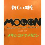 セブシティに5店舗構える人気レストラン【Mooon Cafe】で新しい味を!!