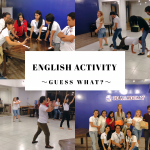 【第70回 English Activity】GUESS WHAT?