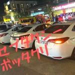 【セブ島安全対策】タクシーに乗る際の基本料金とぼったくり防止方法