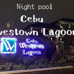 【ナイトプール】コスパ最強!Westown lagoonに行ってみた!