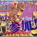 フィリピン最大!?シヌログ祭りに参加してみた!