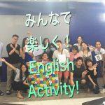 3D ACADEMYでフリークラス?! English Activityを楽しもう!!