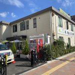 日本首都东京18所推荐的日语学校