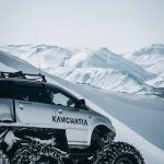 Kamchatka. The dream of strong people